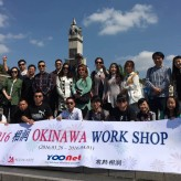 2016相润OKINAWA WORK SHOP
